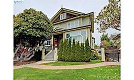 2-1146 Richardson Street, Victoria, BC, V8V 3C8