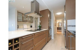 405-1041 Rockland Avenue, Victoria, BC, V8V 3H6