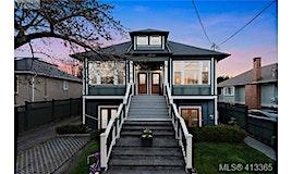 1-66 Moss Street, Victoria, BC, V8V 4L8