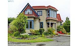 2226 Shelbourne Street, Victoria, BC, V8R 4L1