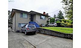 1-3149 Jackson Street, Victoria, BC, V8X 1E2