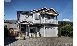 2446 Lund Road, View Royal, BC, V9B 6V5