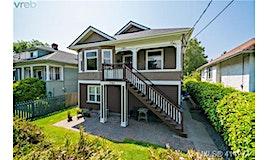 1161 Chapman Street, Victoria, BC, V8V 2T5