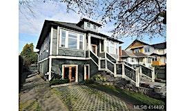 4-66 Moss Street, Victoria, BC, V8V 4L8