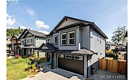 2393 Lund Road, View Royal, BC, V9B 0S9