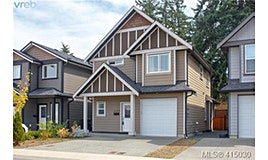 3267 Walfred Place, Langford, BC, V9C 4M4