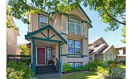 9872 Seventh Street, Sidney, BC, V8L 2V7