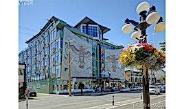 312-1061 Fort Street, Victoria, BC, V8V 3K5