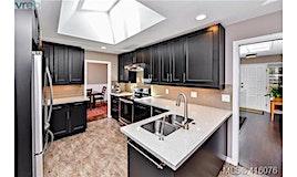 4030 Travis Place, Saanich, BC, V8X 4A8