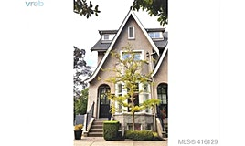1-1030 Carberry Gardens, Victoria, BC, V8S 3R7