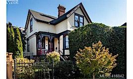 1119 Ormond Street, Victoria, BC, V8V 4J9