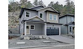 2355 Lund Road, View Royal, BC, V9B 0S9