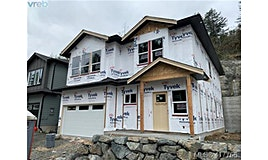 2359 Lund Road, View Royal, BC, V9B 0S9
