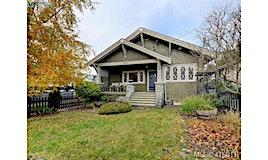 2048 Granite Street, Oak Bay, BC, V8S 3G3