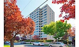 204-139 Clarence Street, Victoria, BC, V8V 2J1