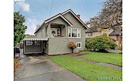 1344 Lang Street, Victoria, BC, V8T 2S5