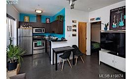 203-848 Mason Street, Victoria, BC, V8W 0A2