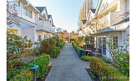 5-423 Kingston Street, Victoria, BC, V8V 1V8