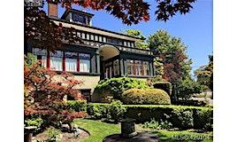 534 Vancouver Street, Victoria, BC, V8V 2Z8