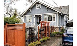 848 Finlayson Street, Victoria, BC, V8T 5K8