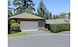 7-914 Maltwood Terrace, Saanich, BC, V8X 5G8