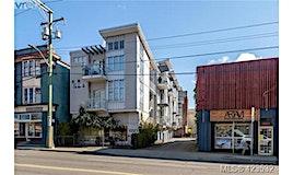 303-1721 Quadra Street, Victoria, BC, V8W 2L7