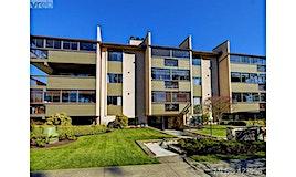 203-920 Park Boulevard, Victoria, BC, V8V 2T3