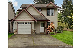 101-1945 South Maple Avenue, Sooke, BC, V9Z 0N9