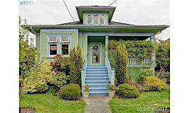 1043 Victoria Avenue, Oak Bay, BC, V8S 4N9