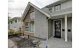 1137 Chapman Street, Victoria, BC, V8V 2T5