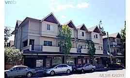 205-785 Station Avenue, Langford, BC, V9B 0E6