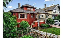 75 Linden Avenue, Victoria, BC, V8V 4C9