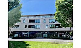 204-1969 Oak Bay Avenue, Victoria, BC, V8R 1E3