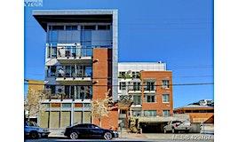 201-932 Johnson Street, Victoria, BC, V8V 3N4